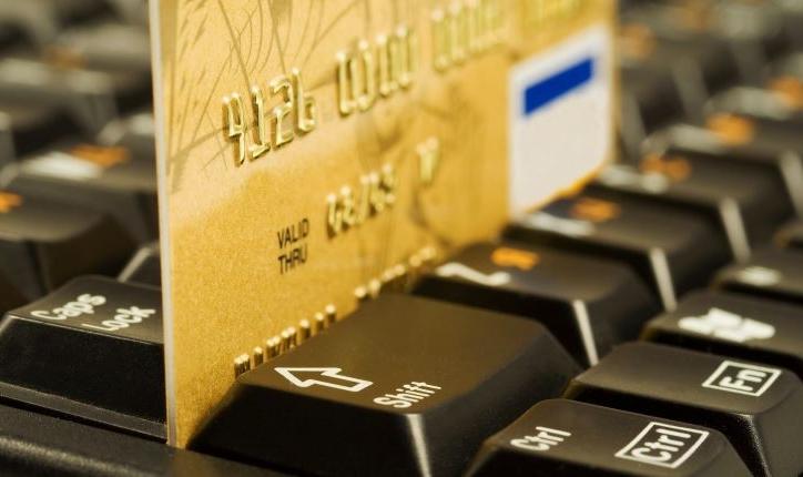 Как оформить кредитку онлайн